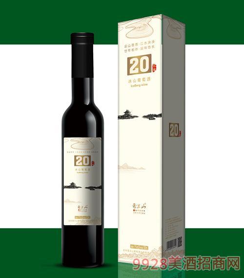 雪兰山·20年珍藏冰山葡萄酒11度750ml