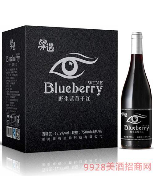 果遇野生蓝莓干红葡萄酒12.5度750ml
