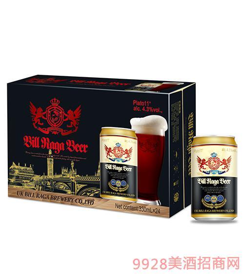 11度比尔拉格黑啤酒330ml