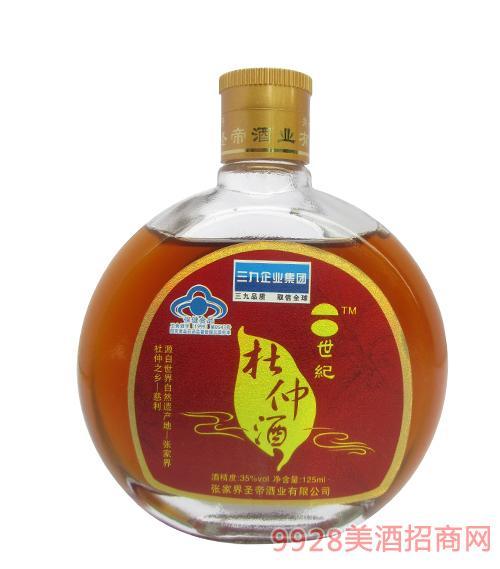 杜仲保健酒36度125ml