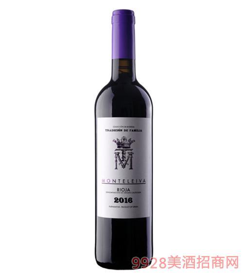 蒙特利华系列祖云红葡萄酒