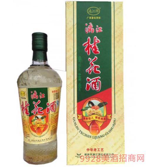 53度桂花酒