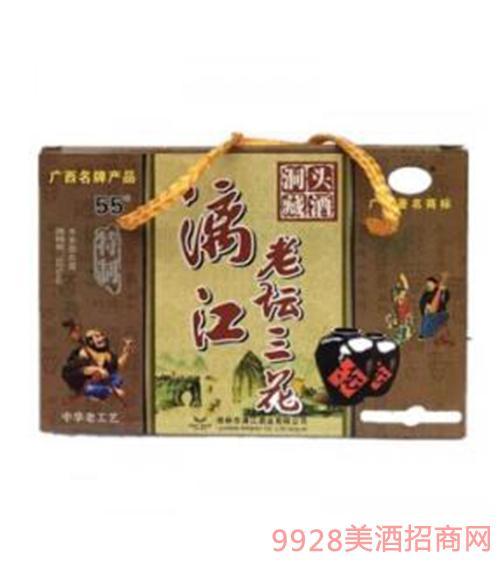 55度老坛三花酒(1x6)