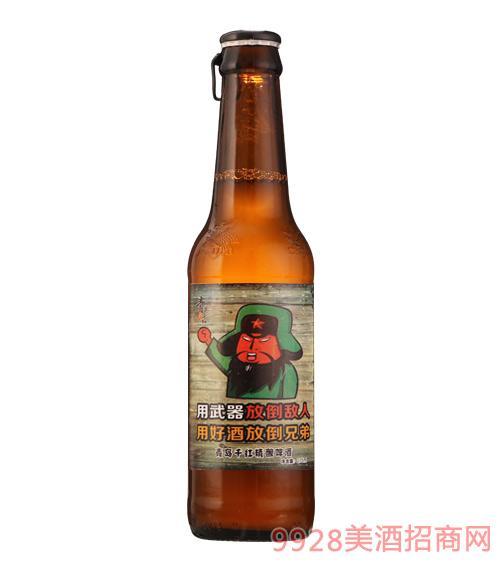 青岛千红精酿啤酒用武器放倒敌人,用好酒放倒兄弟