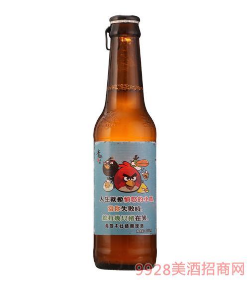 青岛千红精酿啤酒人生就像愤怒的小鸟,当你失败时,总有几只猪在笑