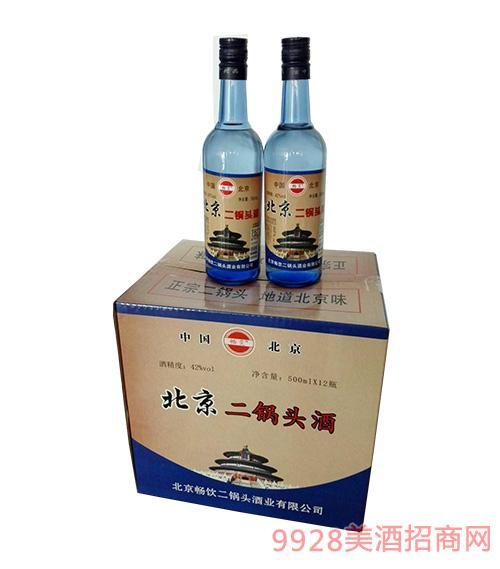 北京二锅头(蓝瓶)酒42度500mlx12