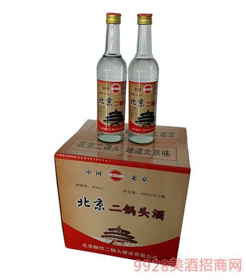 北京二锅头酒42度500mlx12