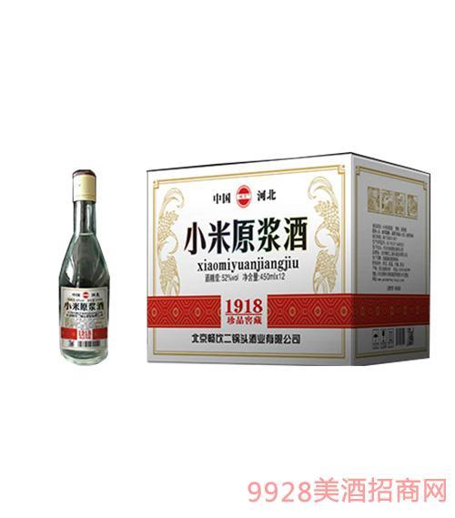 小米原浆1918珍品窖藏酒52度450mlx12