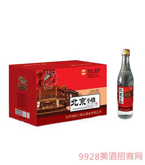 北京小烧酒42度500mlx12