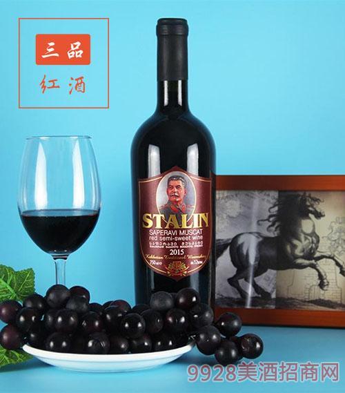 斯大林珍藏半甜葡萄酒