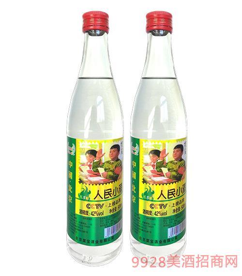 人民小酒陈酿5