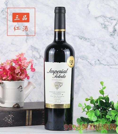 托莱帝国珍藏2011干红葡萄酒