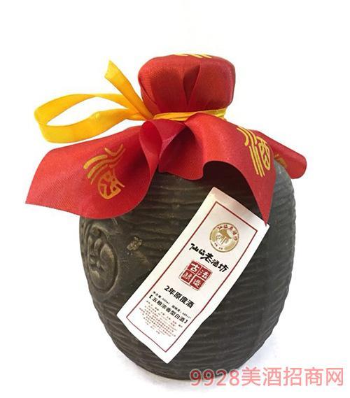 仙临老酒坊酒2年原度五粮浓香型白酒