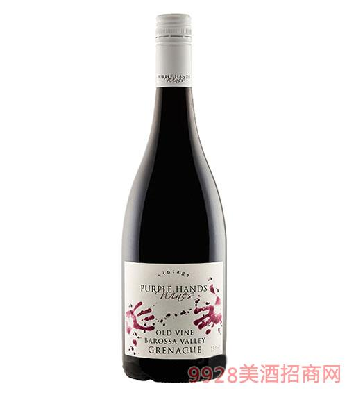 紫手巴罗萨谷老藤歌海娜干红葡萄酒