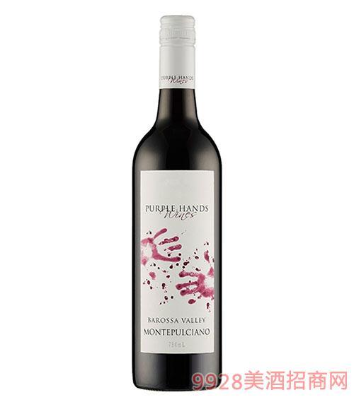 紫手巴罗萨谷蒙特布查诺干红葡萄酒