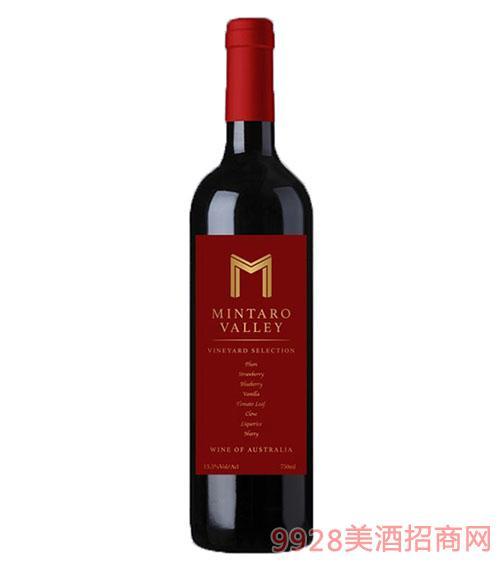 米塔罗山谷葡萄园精选干红葡萄酒