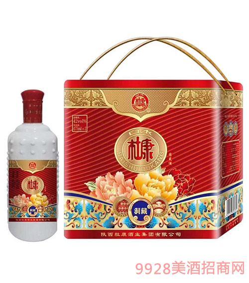 白水杜康国苑洞藏酒42度475ml