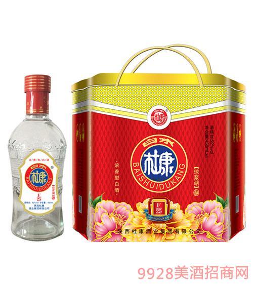 白水杜康琼浆湖酒F25-52度450ml