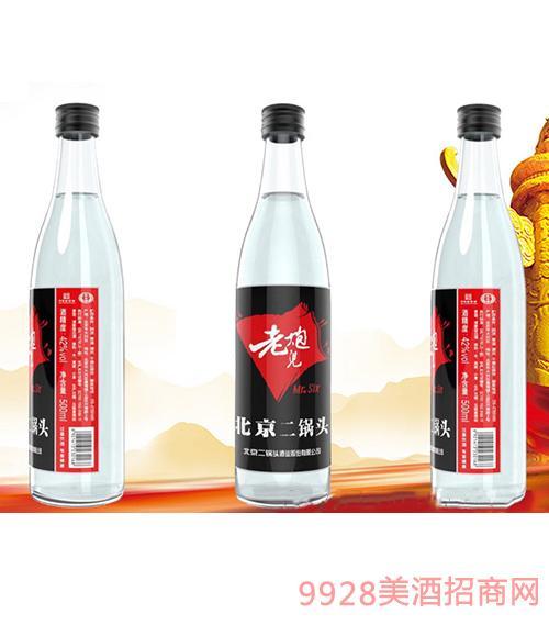 老炮儿北京二锅头酒42度500ml