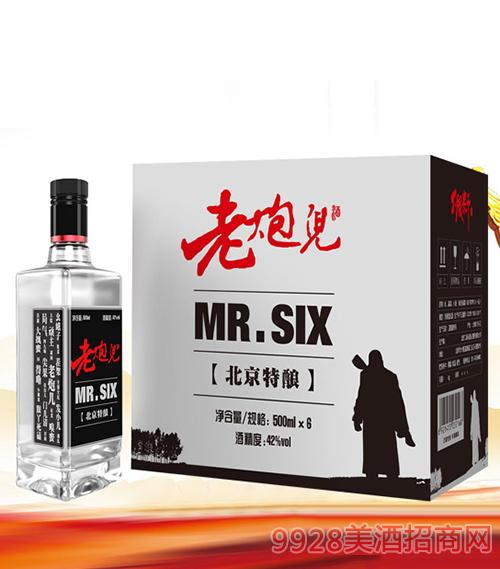 老炮儿北京特酿酒