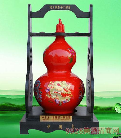 青梅煮酒红壶窖藏酒