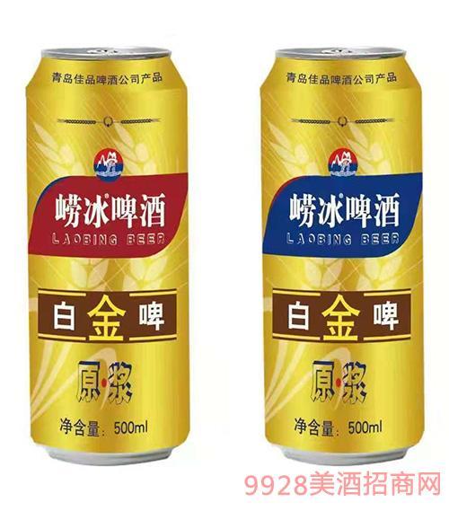 金罐白啤青岛崂冰啤酒500ml