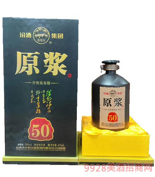 原浆升级商务版酒50度475ml