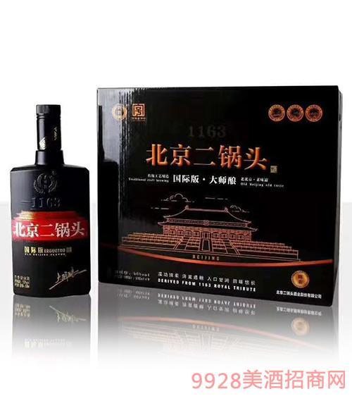 北京二锅头国际版大师酿(黑)50度500mlx9