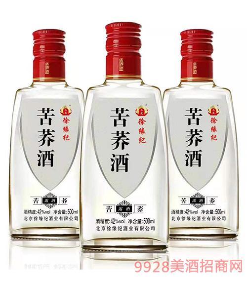 徐缘记苦荞酒42度500ml