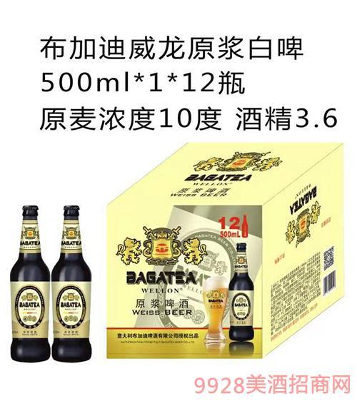 BJ006-500ml布加迪威龙原浆白啤
