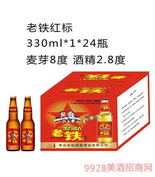 东方猎人老铁啤酒红标330mlx24瓶