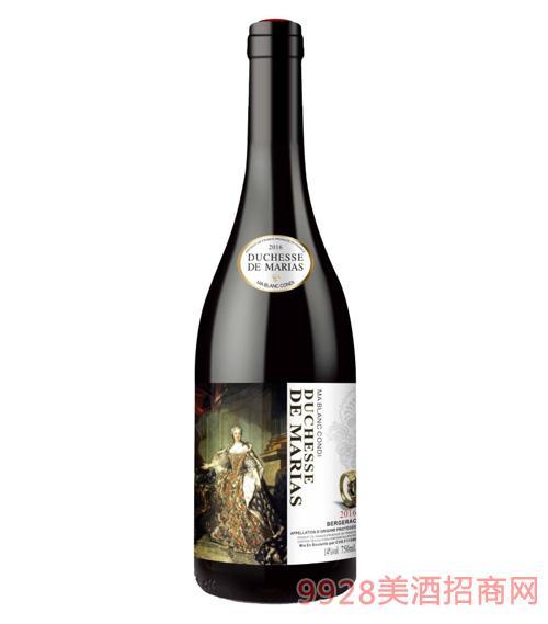 白马康帝玛丽女爵干红葡萄酒14度750ml