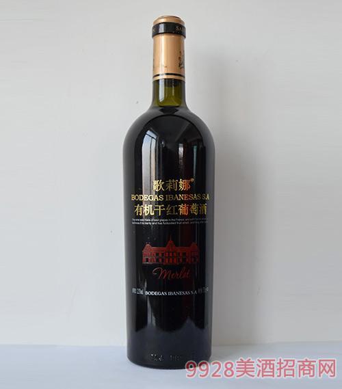 歌莉娜有机美乐干红葡萄酒