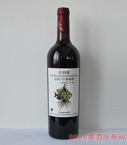 歌莉娜天普兰尼洛有机干红葡萄酒