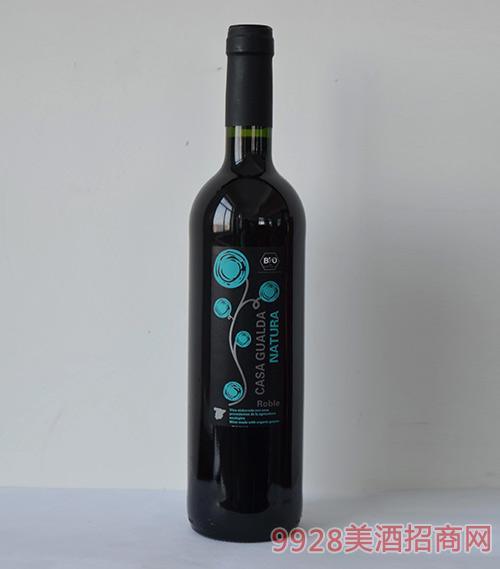守护神·蓝尊有机干红葡萄酒