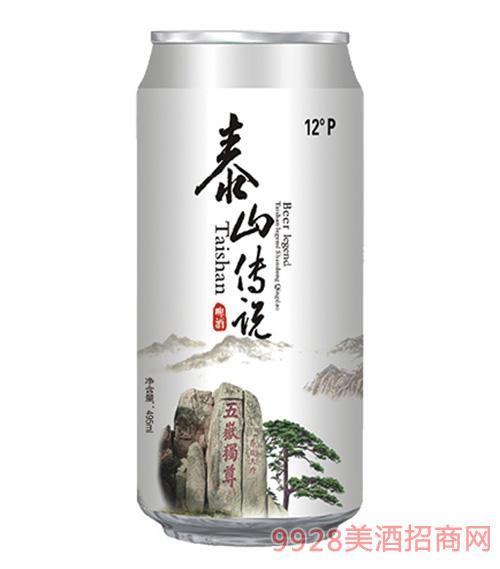 泰山�髡f啤酒495ml易拉罐