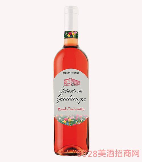 Señorio de guadianeja瓦迪贵族桃红葡萄酒