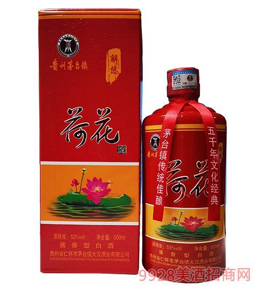 解悠荷花酒(红)53度500ml