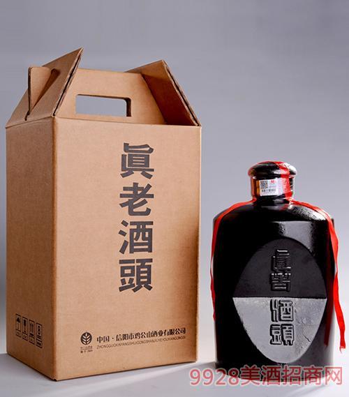 鸡公山粮液老真老酒头(黑坛)酒