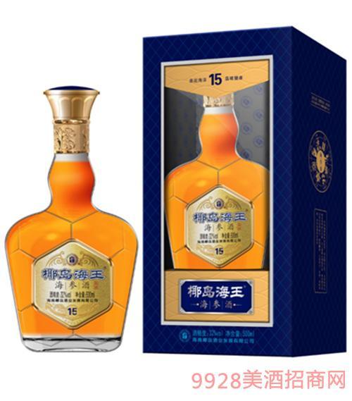 32度海参酒(单盒装15)500ml