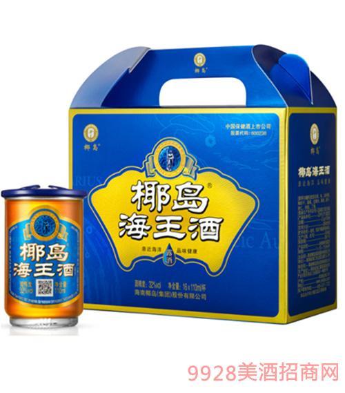 32度海王酒110ml