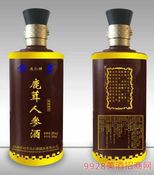 庆仁牌鹿茸人参酒500ml*12瓶