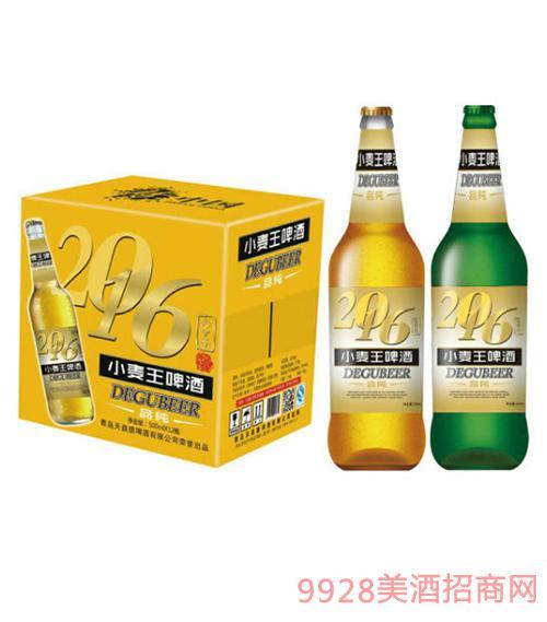 德谷小麦王啤酒500mlX12瓶