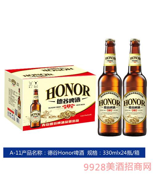 德谷Honor啤酒330mlX24瓶