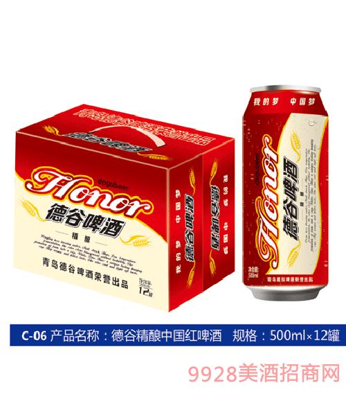 德谷精酿中国红500mlX12罐
