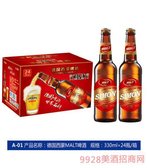 德国西蒙MALT啤酒330mlX24瓶