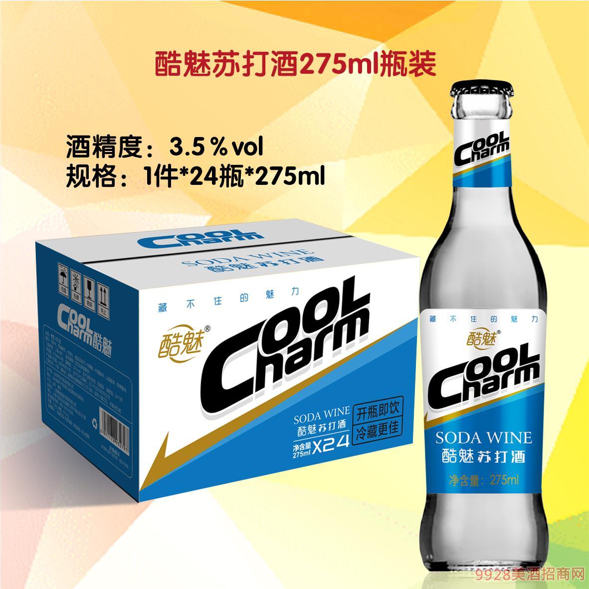 酷魅�K打酒275ml瓶�b