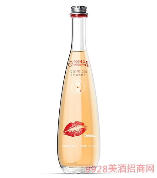 公主�]�c酒