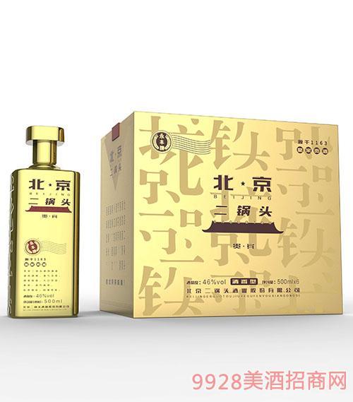 北京二锅头贵宾酒46度500ml(金)