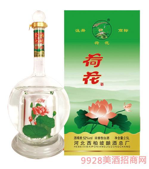 荷花坛酒52度2.5L